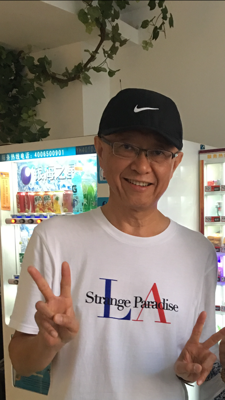 Wayne Hong